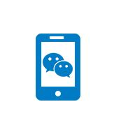 微信营销解决方案